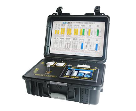 SH-800A型便攜式水質多參數檢測儀